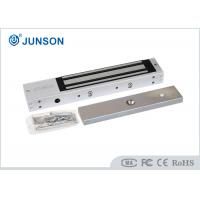Buy cheap Access Control Gate Single Door Magnetic Lock 600lbs 280kg with LED &Timer from wholesalers