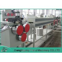 Cheap Easy Operation Pet Strap Making Machine , Pet Strap Production Line for sale