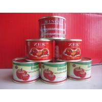 Cheap organic tomato paste in drum/paper label tomato paste 28-30%/italy tomato paste 70g for sale