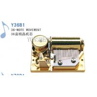 Cheap 36-Note Deluxe Musical Movement (Y36B1G) for sale