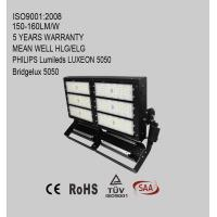 Cheap High power super bright 600W LED flood light with 5 years warranty for sale