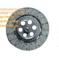 "Cheap Main clutch plate 11"" MF for sale"