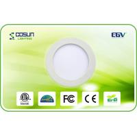 Cheap 8 inch Energy Saved IP50 Dimmable LED Downlights / 6500K Commercial Led Downlight for Meeting Room for sale