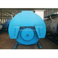 Cheap WNS Horizontal Fire Tube Boiler Packaged / Industrial Steam Boiler 1 Ton To 20 Ton for sale