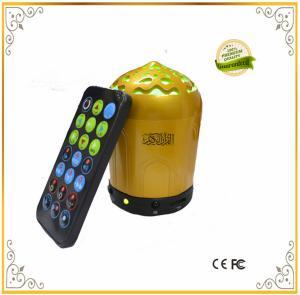 Cheap 8GB memory mini muslim quran speaker with remote for muslim,islam speaker for the quran for sale