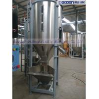 4KW Solid Solid Mixing Equipment , High Speed Spiral Rubber Mixer Machine