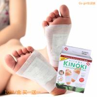 Cheap 10x Good Detox Foot Pads Patch Detoxify Toxins Adhesive Keeping Fit Health Care Knioki foot patch  china factory supply for sale