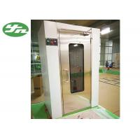 Color Steel Induction Cleanroom Air Shower With Two Side To Blow / Advanced Mute System