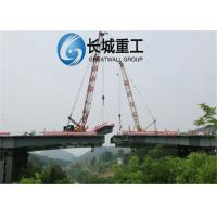 Buy cheap High Stability Steel Box Girder Section Beam Fine Craft Quickly Installed Simple from wholesalers