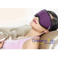 Buy cheap 3D Health Medical Massage USB Far Infrared Heating Eye Mask for Eye Relief from wholesalers