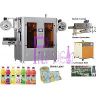 Cheap 400BPM Stainless Steel Double Head Label Machine For Bottles 0.4-0.7mpa for sale