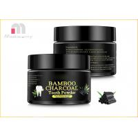 Buy cheap Removal Plaque Teeth Whitening Bleaching Kit , Bamboo Charcoal Teeth Whitening from wholesalers