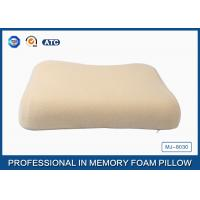 Quality Cosy Neck Protecting Memory Foam Contour Pillow 51*47cm  - Provide Healthy And Deep Sleep wholesale