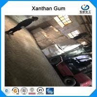 Buy cheap CAS 11138-66-2 Xanthan Gum Food Grade Water Soluble Thickener 99% Purity from wholesalers
