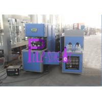 Semi Automatic Juice Bottle Blowing Machine To Produce Heat Resistant Bottles Manufactures