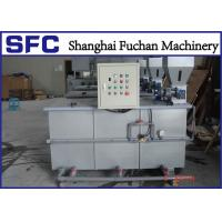 Cheap Flocculant Polymer Preparation Unit  CE Standard For Municipal Water Treatment for sale