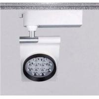 Cheap With CE, ROHS certification High Quality led track light supplier: for sale