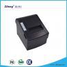 Buy cheap Shenzhen ZJ 8220 USB+LAN 2 Interface Desktop 80mm 3 Inch Pos Printer Supplier from wholesalers