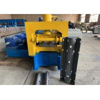 Cheap Professional Guardrail Roll Forming Machine With 45# Steel And 380v Voltage for sale