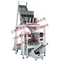 Cheap Sell With Low Price Salt & Sugar Automatic Packaging Machine for sale