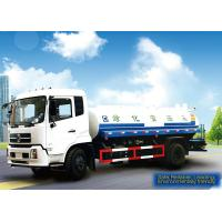 Cheap High-power sprinkler pump Sanitation Truck XZJSl60GPS with the fuctions of insecticide spraying, guardrail washing for sale