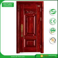 Quality french door mortise lock buy from 57 french door for Single swing french doors