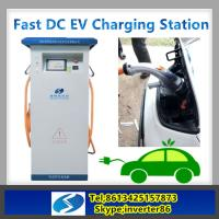 Cheap EU High quality DC RAPID ev charging stations for commercial charging with OCPP for sale