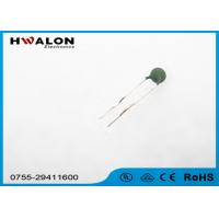 Cheap 30V Silicone Thermal Protection Fixed Value Resistor For Switching Power Supply for sale