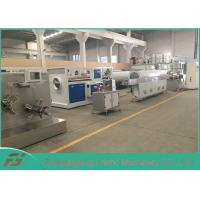 Cheap Three Color Plastic Profile Production Line PP Rattan Extruder 5-20mm Width for sale