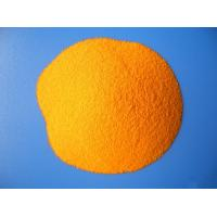 Cheap Bulk Vitamin Powder , Natural Beta Carotene CAS 7235-40-7 For Pigment for sale