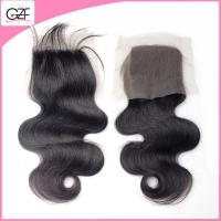 China New Arrived Top Quality 120% Density Brazillian Virgin Hair Closure Body Wave 4x4 Lace Closure on sale