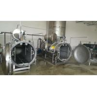 Cheap Fruit And Vegetable Retort Food Sterilizer Machine High Efficiency Customized Capacity for sale