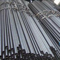Cheap Cold Drawn Steel Pipe, ASTM A179, ASTM A192 for sale