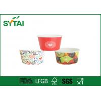 Cheap ONT TIME USE Paper Ice Cream Cups With Lids / ice cream storage container paper for sale