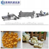 Cheap Automatic commercial corn puffed Snack/corn snack extruder machine/ manufacturing plant for sale