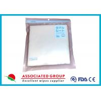 Buy cheap Disposable Cleansing Dry Wipes Personal & Industrial Cleansing Mesh Spunlace 50PCS from wholesalers