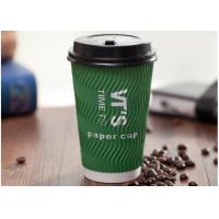 Cheap Custom Disposable To Go Cups With Lids , Triple Wall Paper Coffee Cups for sale