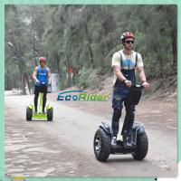 Two Wheel Stand And Ride Scooter 21 Inch Off Road Self Balancing Scooter