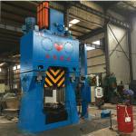 C88K-50kJ Blacksmith Drop Forging Hammer/Hydraulic Forgig Hammer for Rigging Hardware Precise Forging 2TONS Manufactures