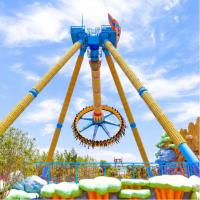 China Children Small Amusement Park Swing Ride 90 Degrees Swing Angle 23 Person Passengers on sale