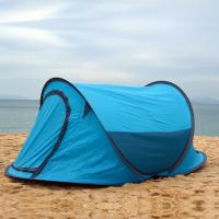 Cheap best pop up camping tent for sale