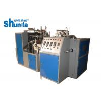 Cheap Printing And Sealing Automatic Paper Cup Machine With Ultrasonic Configuration for sale