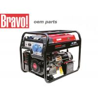 Cheap Electric Portable General Gasoline Engine Generator 7KW Powered CE Approval for sale