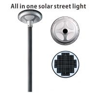 Cheap Aluminum Alloy Solar LED Street Lights Integrated 5 - 8 Years Battery Lifetime for sale