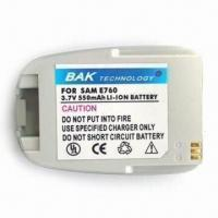 Cheap Mobile Phone Battery, Suitable for Samsung E760 for sale