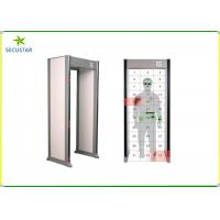 Buy cheap Aluminium Door Frame Metal Detectors 33 Pinpoint Zones Alarm With Key Switch from wholesalers