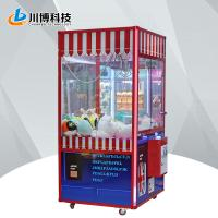 Cheap Amusement  Arcade Claw Machine Fireproof Wood Case British Flag Style for sale