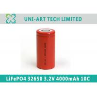 Buy cheap High rate 10C discharge 32650 3.2V 4000mAh LiFePO4 battery for power tools from wholesalers