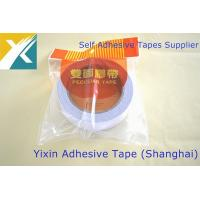 China double sided duck tape double sided tape permanent double sided tape with liner double sided tape for plastic on sale