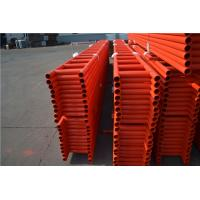 Cheap OEM Casted Galvanized Scaffold Ladder Beam 300*6000mm High Load Capacity for sale